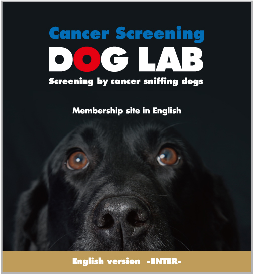 Screening by cancer sniffing dogs:DOG LAB-English Web